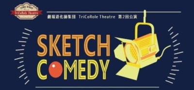 TriCoRole Theatre第2回公演 -Sketch comedy- 公演情報ページ